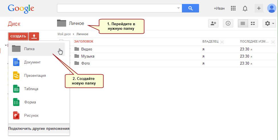 Гугл фото освободить память есть